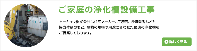gyoumu_b-01