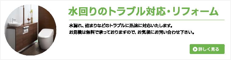gyoumu_b-02