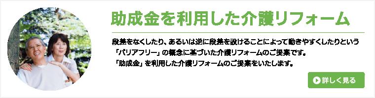 gyoumu_b-03