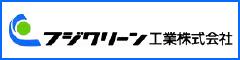 maker_bnr-03